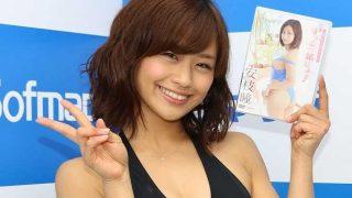 【アイドル】安枝瞳が『週刊ビッグコミックスピリッツ』21号表紙に登場!