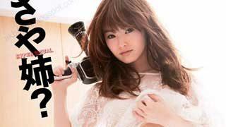 NMB48☆新曲「甘噛み姫」選抜メンバー発表! 山本彩のエロいグラビア画像まとめ