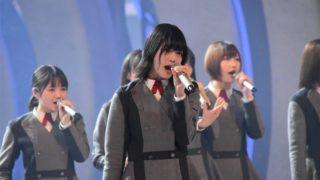 欅坂46平手友梨奈「私だけが注目されがちですけど、全員のパフォーマンスを見て下さい」