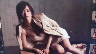NMB48山本彩、雑誌の蔵出しセクシーショット公開 「神ってる」「エロかわすぎ」の声