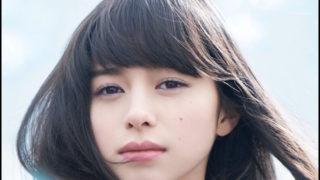 中条あやみとかいう今日本で一番美しい女の子