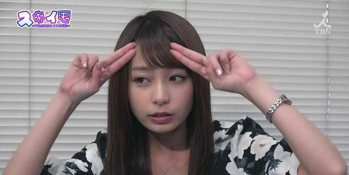 ugaki-misato-matome-22